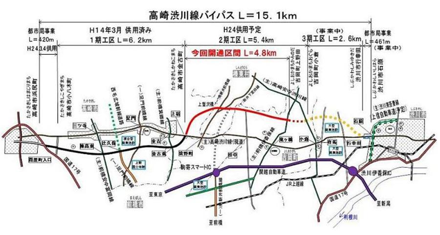 高崎のニュースサイト/高崎新聞(たかさきWeb)